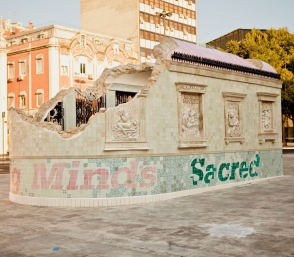 <p>FAILE: FAILE Temple, Portugal</p>