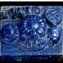 <p><i>Vishnupada</i>. Northern India or Pakistan, circa 500. Lapis lazuli, 2 &#215; 4<sup>3</sup>⁄<sub>8</sub> x 3<sup>3</sup>⁄<sub>4</sub> in. (5.1 &#215; 11.1 &#215; 9.5 cm). Collection of Anthony d'Offay. Photo: Courtesy of John Eskenazi Ltd.</p>
