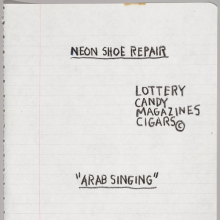 <p>Jean-Michel Basquiat (American, 1960–1988). <em>Untitled Notebook Page</em>, circa 1987. Wax crayon on ruled notebook paper, 9<sup>5</sup>⁄<sub>8</sub> x 7<sup>5</sup>⁄<sub>8</sub> in. (24.5 × 19.4 cm). Collection of Larry Warsh. Copyright © Estate of Jean-Michel Basquiat, all rights reserved. Licensed by Artestar, New York. Photo: Sarah DeSantis, Brooklyn Museum</p>
