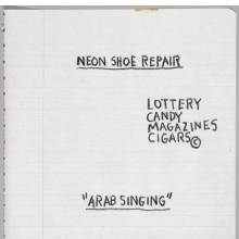 <p>Jean-Michel Basquiat (American, 1960&ndash;1988). <em>Untitled Notebook Page</em>, circa 1987. Wax crayon on ruled notebook paper, 9<sup>5</sup>&frasl;<sub>8</sub> x 7<sup>5</sup>&frasl;<sub>8</sub> in. (24.5 &times; 19.4 cm). Collection of Larry Warsh. Copyright &copy; Estate of Jean-Michel Basquiat, all rights reserved. Licensed by Artestar, New York. Photo: Sarah DeSantis, Brooklyn Museum</p>