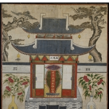 <p><em>Spirit Shrine</em>. Korea. Joseon dynasty, 1811. Ink and color on paper, 67<sup>3</sup>/<sub>8</sub> x 56<sup>5</sup>/<sub>8</sub> in. (171 x 143.8 cm). Brooklyn Museum, Designated Purchase Fund, 86.25. (Photo: Brooklyn Museum)</p>