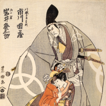 Utagawa Toyokuni (Japanese, 1769–1825). The Actors Ichikawa Danzō IV and Iwai Kumesaburō I as Kawagoe no Tarō Shigeyori and Kyō no Kimi, 1800. Color woodcut. Chazen Museum of Art, Bequest of John H. Van Vleck, 1980.3168
