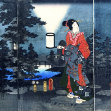 <p>Utagawa Hiroshige (1797–1858) and Utagawa Kunisada (Toyokuni III, 1786–1865). <em>Night Garden</em>, 1853. From the series <em>Elegant Prince Genji</em>. Color woodcut. Chazen Museum of Art, John H. Van Vleck Endowment Fund purchase, 2003.14a–c</p>