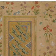 Sample of Persian Calligraphy from a Mughal Album. Calligraphy: Iran, Safavid, 16th century; margins: India, Mughal, 17th century. Ink, opaque watercolor, and gold on paper. Brooklyn Museum, Purchased with funds given by anonymous donors and the Helen Babbott Sanders Fund, 1991.185