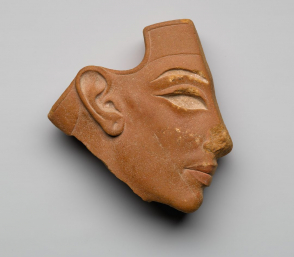 <p>Egyptian: Inlay Profile Head</p>
