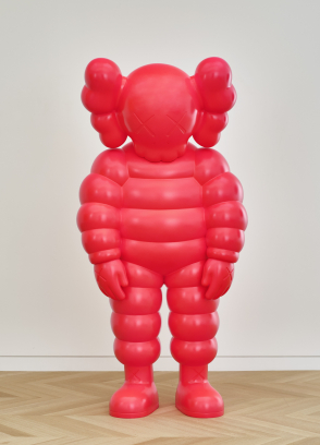 <p>KAWS: WHAT PARTY, 2020</p>