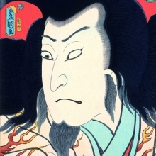 <p>Utagawa Kunisada (Toyokuni III, 1786–1865). <em>The Actor Sawamura Sōjūrō V as Kan Shōjō</em>, 1860. From an untitled series of large-head portraits. Color woodcut. Chazen Museum of Art, John H. Van Vleck Endowment Fund purchase, 2006.10</p>