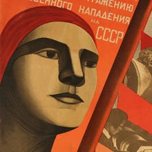 <p>Valentina Kulagina (Russian, 1902–1987). <em>International Working Women's Day Is the Fighting Day of the Proletariat</em>, 1931. Lithograph on paper, 38 x 28 in. (96.5 x 71.1 cm). Merrill C. Berman Collection. © 2015 Estate of Valentina Kulagina / Artists Rights Society (ARS), New York. (Photo: Joelle Jensen)</p>