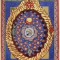 <p><em>Das Weltall</em>. Manuscript illumination from <em>Scivias (Know the Ways)</em> by Hildegard of Bingen (Disibodenberg: 1151)</p>