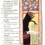 <p><em>Manuscript Illumination</em>. From <em>Scivias (Know the Ways)</em> by Hildegarde of Bingen (Disibodenberg: 1151)</p>