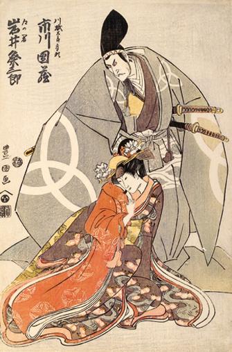 D Printing Exhibition Japan : Brooklyn museum utagawa masters of the japanese print