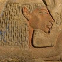 <p><em>Queen Nefertiti</em>. Egypt, Temple of Aten, Karnak (?). Early reign of Akhenaten, c. 1352&ndash;1348 <small>B.C.E.</small></p>  <p>Sandstone. Brooklyn Museum, Gift of Christos G. Bastis, 78.39</p>