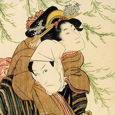 <p>Utagawa Toyokuni (1769&ndash;1825). <em>Actors Iwai Kumesabur&#333; I and Ichikawa Yaoz&#333; III as Ohan and Ch&#333;emon</em>, circa 1800. From an untitled series of actors in <em>nagaban</em> format. Color woodcut. Chazen Museum of Art, Gift of Linda and John Comstock, 2003.48.11</p>