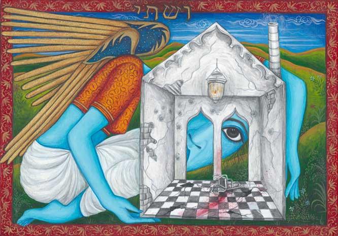<p>Finding Home#89 Vashti (Fereshteh)</p>