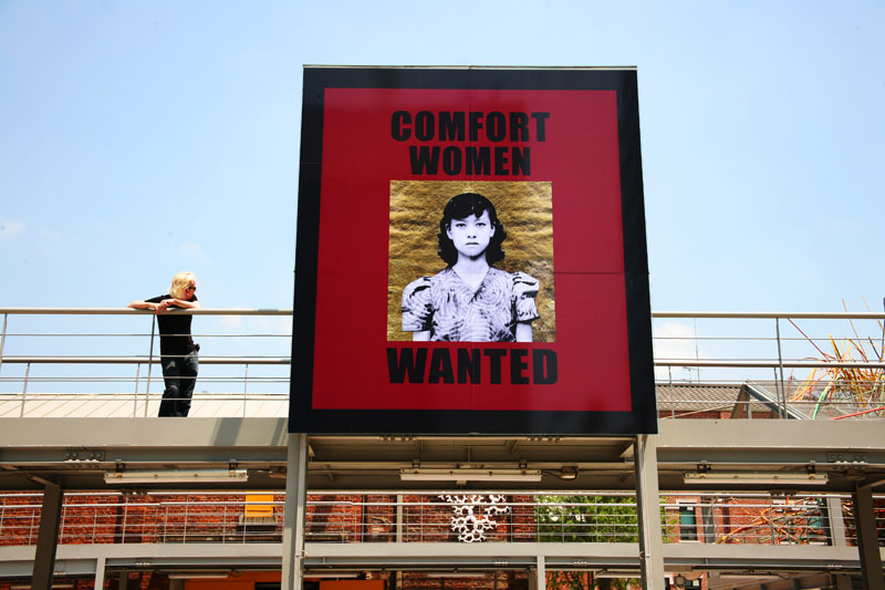 <p>COMFORT WOMEN WANTED</p>