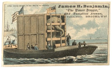 "<em>""Tradecard. James H. Benjamin. 493 Tompkins Avenue. Brooklyn, NY. Recto.""</em>. Printed material, 4.7 x 2.8 in (12 x 7.3 cm). Brooklyn Museum, CHART_2012. (HF5841_C59_v1_p90_tradecard04_recto.jpg"