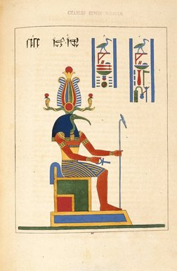"<em>""Thoout, Thoth Deux fois Grand, le Second Hermés""</em>, 1823-25. Printed material. Brooklyn Museum. (N372.2_C35_Champollion_pl30_SL1.jpg"