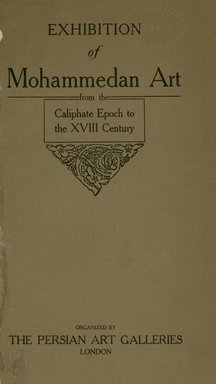 "<em>""Front cover.""</em>, 1912. Printed material. Brooklyn Museum, NYARC Documenting the Gilded Age phase 2. (Photo: New York Art Resources Consortium, N6260_F73_0001.jpg"