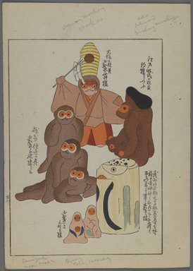 "<em>""Japanese toys, from Unai no tomo (A Child's Friends) by Shimizu Seifu, 1891-1923. Monkeys.""</em>. Printed material, 6 x 10 in. Brooklyn Museum. (Photo: Brooklyn Museum, S01_07.03.009_Japanese_001_PS4.jpg"