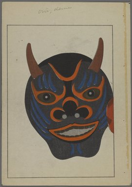"<em>""Japanese toys, from Unai no tomo (A Child's Friends) by Shimizu Seifu, 1891-1923. Demon mask.""</em>. Printed material, 6 x 10 in. Brooklyn Museum. (Photo: Brooklyn Museum, S01_07.03.009_Japanese_002_PS4.jpg"