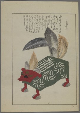"""<em>""""Japanese toys, from Unai no tomo (A Child's Friends) by Shimizu Seifu, 1891-1923. Animal.""""</em>. Printed material, 6 x 10 in. Brooklyn Museum. (Photo: Brooklyn Museum, S01_07.03.009_Japanese_003_PS4.jpg"""
