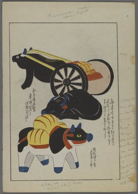 "<em>""Japanese toys, from Unai no tomo (A Child's Friends) by Shimizu Seifu, 1891-1923. Oxen and cart.""</em>. Printed material, 6 x 10 in. Brooklyn Museum. (Photo: Brooklyn Museum, S01_07.03.009_Japanese_004_PS4.jpg"