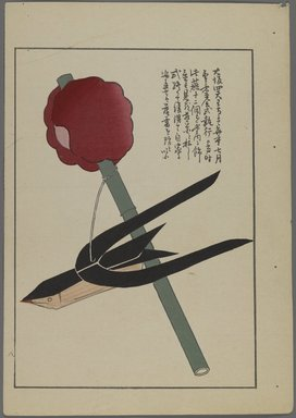 """<em>""""Japanese toys, from Unai no tomo (A Child's Friends) by Shimizu Seifu, 1891-1923. Bird on a stick.""""</em>. Printed material, 6 x 10 in. Brooklyn Museum. (Photo: Brooklyn Museum, S01_07.03.009_Japanese_005_PS4.jpg"""