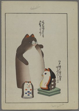 "<em>""Japanese toys, from Unai no tomo (A Child's Friends) by Shimizu Seifu, 1891-1923. Cats.""</em>. Printed material, 6 x 10 in. Brooklyn Museum. (Photo: Brooklyn Museum, S01_07.03.009_Japanese_006_PS4.jpg"