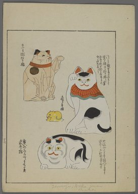 "<em>""Japanese toys, from Unai no tomo (A Child's Friends) by Shimizu Seifu, 1891-1923. Cats.""</em>. Printed material, 6 x 10 in. Brooklyn Museum. (Photo: Brooklyn Museum, S01_07.03.009_Japanese_008_PS4.jpg"