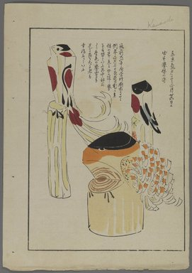 "<em>""Japanese toys, from Unai no tomo (A Child's Friends) by Shimizu Seifu, 1891-1923. Birds.""</em>. Printed material, 6 x 10 in. Brooklyn Museum. (Photo: Brooklyn Museum, S01_07.03.009_Japanese_010_PS4.jpg"