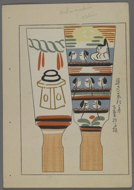 "<em>""Japanese toys, from Unai no tomo (A Child's Friends) by Shimizu Seifu, 1891-1923. Shakers.""</em>. Printed material, 6 x 10 in. Brooklyn Museum. (Photo: Brooklyn Museum, S01_07.03.009_Japanese_014_PS4.jpg"