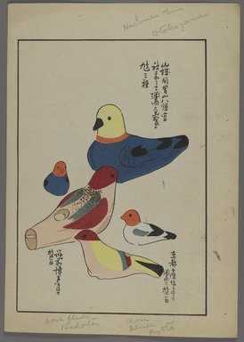 "<em>""Japanese toys, from Unai no tomo (A Child's Friends) by Shimizu Seifu, 1891-1923. Bird flutes.""</em>. Printed material, 6 x 10 in. Brooklyn Museum. (Photo: Brooklyn Museum, S01_07.03.009_Japanese_015_PS4.jpg"