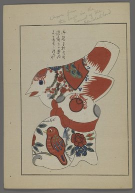 """<em>""""Japanese toys, from Unai no tomo (A Child's Friends) by Shimizu Seifu, 1891-1923. Birds.""""</em>. Printed material, 6 x 10 in. Brooklyn Museum. (Photo: Brooklyn Museum, S01_07.03.009_Japanese_017_PS4.jpg"""