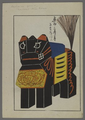 "<em>""Japanese toys, from Unai no tomo (A Child's Friends) by Shimizu Seifu, 1891-1923. Horse.""</em>. Printed material, 6 x 10 in. Brooklyn Museum. (Photo: Brooklyn Museum, S01_07.03.009_Japanese_020_PS4.jpg"