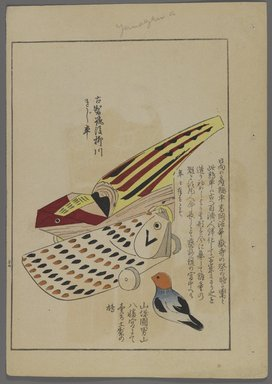 "<em>""Japanese toys, from Unai no tomo (A Child's Friends) by Shimizu Seifu, 1891-1923. Bird, fish, and reptile.""</em>. Printed material, 6 x 10 in. Brooklyn Museum. (Photo: Brooklyn Museum, S01_07.03.009_Japanese_021_PS4.jpg"