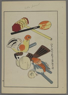 """<em>""""Japanese toys, from Unai no tomo (A Child's Friends) by Shimizu Seifu, 1891-1923. Birds and rattles.""""</em>. Printed material, 6 x 10 in. Brooklyn Museum. (Photo: Brooklyn Museum, S01_07.03.009_Japanese_022_PS4.jpg"""