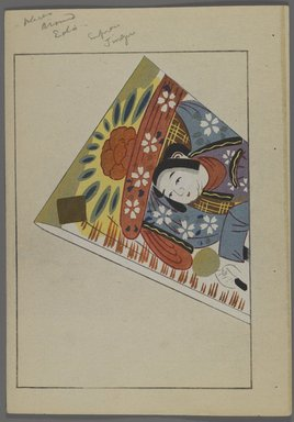"<em>""Japanese toys, from Unai no tomo (A Child's Friends) by Shimizu Seifu, 1891-1923. Hanetsuki paddle.""</em>. Printed material, 6 x 10 in. Brooklyn Museum. (Photo: Brooklyn Museum, S01_07.03.009_Japanese_023_PS4.jpg"