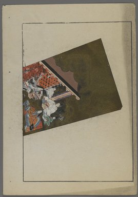 """<em>""""Japanese toys, from Unai no tomo (A Child's Friends) by Shimizu Seifu, 1891-1923. Hanetsuki paddle with garden scene.""""</em>. Printed material, 6 x 10 in. Brooklyn Museum. (Photo: Brooklyn Museum, S01_07.03.009_Japanese_025_PS4.jpg"""