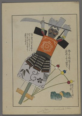 """<em>""""Japanese toys, from Unai no tomo (A Child's Friends) by Shimizu Seifu, 1891-1923. Warrior and frogs.""""</em>. Printed material, 6 x 10 in. Brooklyn Museum. (Photo: Brooklyn Museum, S01_07.03.009_Japanese_026_PS4.jpg"""