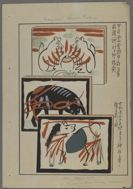 """<em>""""Japanese toys, from Unai no tomo (A Child's Friends) by Shimizu Seifu, 1891-1923. Foxes, bull, and horse.""""</em>. Printed material, 6 x 10 in. Brooklyn Museum. (Photo: Brooklyn Museum, S01_07.03.009_Japanese_027_PS4.jpg"""