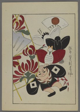 """<em>""""Japanese toys, from Unai no tomo (A Child's Friends) by Shimizu Seifu, 1891-1923. Birds, man.""""</em>. Printed material, 6 x 10 in. Brooklyn Museum. (Photo: Brooklyn Museum, S01_07.03.009_Japanese_029_PS4.jpg"""