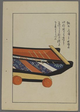 "<em>""Japanese toys, from Unai no tomo (A Child's Friends) by Shimizu Seifu, 1891-1923. Wagon.""</em>. Printed material, 6 x 10 in. Brooklyn Museum. (Photo: Brooklyn Museum, S01_07.03.009_Japanese_030_PS4.jpg"