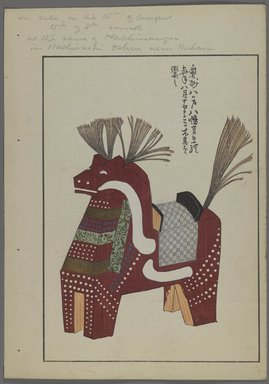 "<em>""Japanese toys, from Unai no tomo (A Child's Friends) by Shimizu Seifu, 1891-1923. Horse.""</em>. Printed material, 6 x 10 in. Brooklyn Museum. (Photo: Brooklyn Museum, S01_07.03.009_Japanese_032_PS4.jpg"