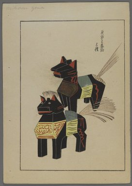 """<em>""""Japanese toys, from Unai no tomo (A Child's Friends) by Shimizu Seifu, 1891-1923. Horses.""""</em>. Printed material, 6 x 10 in. Brooklyn Museum. (Photo: Brooklyn Museum, S01_07.03.009_Japanese_033_PS4.jpg"""