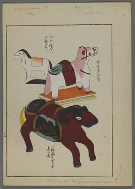 """<em>""""Japanese toys, from Unai no tomo (A Child's Friends) by Shimizu Seifu, 1891-1923. Horses.""""</em>. Printed material, 6 x 10 in. Brooklyn Museum. (Photo: Brooklyn Museum, S01_07.03.009_Japanese_034_PS4.jpg"""