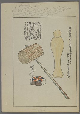 """<em>""""Japanese toys, from Unai no tomo (A Child's Friends) by Shimizu Seifu, 1891-1923. Hammer, block, figure.""""</em>. Printed material, 6 x 10 in. Brooklyn Museum. (Photo: Brooklyn Museum, S01_07.03.009_Japanese_035_PS4.jpg"""