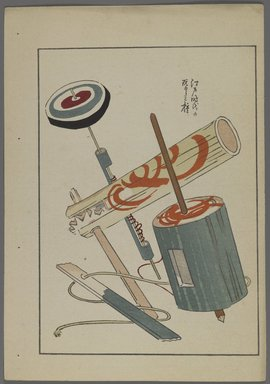 "<em>""Japanese toys, from Unai no tomo (A Child's Friends) by Shimizu Seifu, 1891-1923. Ratchet, rattle, top.""</em>. Printed material, 6 x 10 in. Brooklyn Museum. (Photo: Brooklyn Museum, S01_07.03.009_Japanese_036_PS4.jpg"