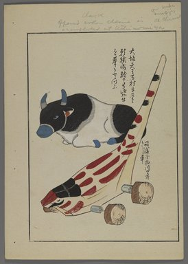 """<em>""""Japanese toys, from Unai no tomo (A Child's Friends) by Shimizu Seifu, 1891-1923. Ox and wheeled animal toy.""""</em>. Printed material, 6 x 10 in. Brooklyn Museum. (Photo: Brooklyn Museum, S01_07.03.009_Japanese_037_PS4.jpg"""