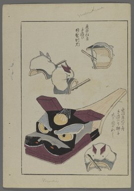 "<em>""Japanese toys, from Unai no tomo (A Child's Friends) by Shimizu Seifu, 1891-1923. Rabbits and bear.""</em>. Printed material, 6 x 10 in. Brooklyn Museum. (Photo: Brooklyn Museum, S01_07.03.009_Japanese_038_PS4.jpg"