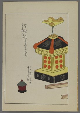 """<em>""""Japanese toys, from Unai no tomo (A Child's Friends) by Shimizu Seifu, 1891-1923. Pavilion.""""</em>. Printed material, 6 x 10 in. Brooklyn Museum. (Photo: Brooklyn Museum, S01_07.03.009_Japanese_039_PS4.jpg"""